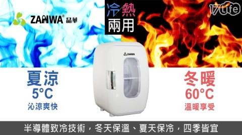 小冰箱/冰箱/保冰/保冷/保溫