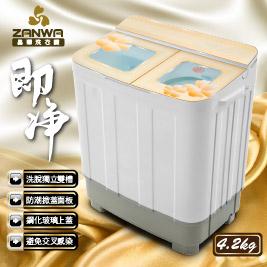 ZANWA 晶華-4.2KG節能雙槽洗衣機