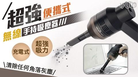 吸塵器/灰塵/小綠/小米/米家