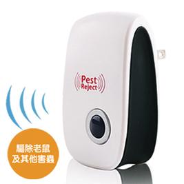 (買一送一) 微電子超音波抑蟲驅鼠器