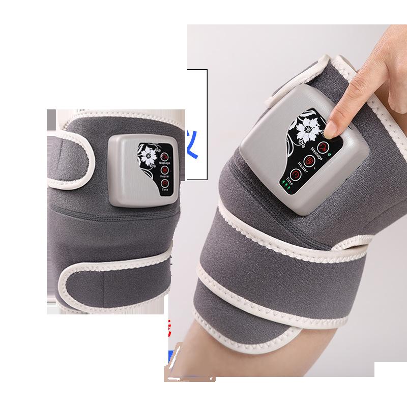 多功能肩頸腰膝蓋熱敷按摩器 4入/組