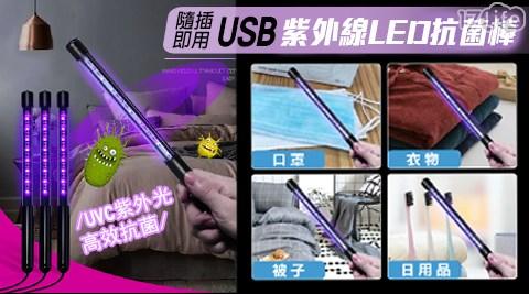 紫外線/便攜式/殺菌燈/紫外線燈