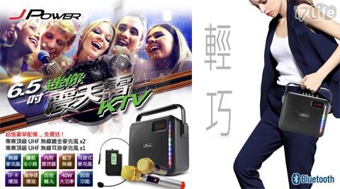 K歌/KTV/麥克風/耳掛/耳機/錄音/播放/藍芽
