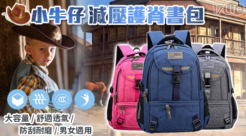 簡約牛仔兒童書包/書包/背包/後背包/兒童/學童/肩背包/大容量/學生書包