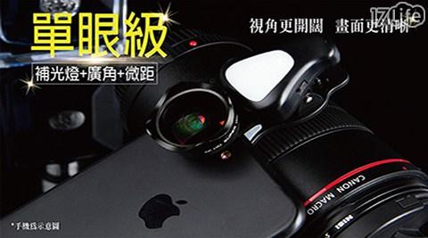 LED/鏡頭/廣角/4k