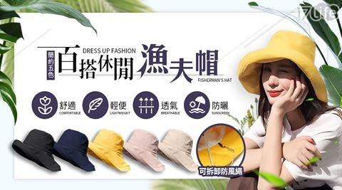 遮陽帽/防曬帽/帽子/防曬/墨鏡/太陽眼鏡