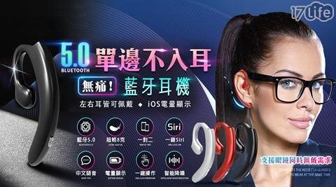 u-ta/藍牙/藍芽/藍牙耳機/耳機/運動耳機