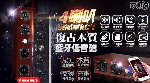 4K/喇叭/木質/藍芽/充電/無線/音箱/藍芽喇叭
