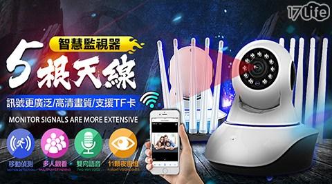 無線/夜視/攝影機/Webcam/CCTV/監視器/閉路電視/監看