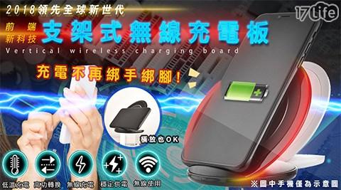 充電版/無線充電/手機無線充電