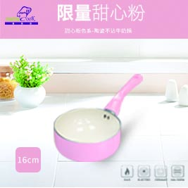 Mama Cook-甜心粉陶瓷奶鍋-16cm