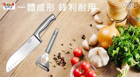 【固鋼】不鏽鋼料理刀具2件組(料理刀+削皮刀)