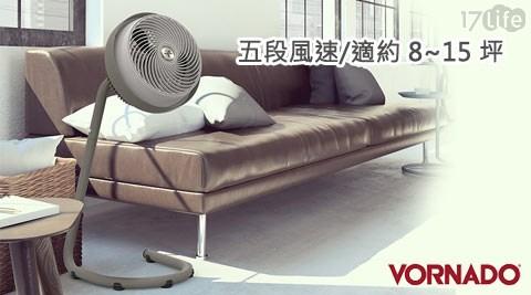 電風扇/風扇/循環扇/對流/氣流/空氣循環