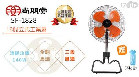 電風扇/風扇/工業扇/循環扇/立扇