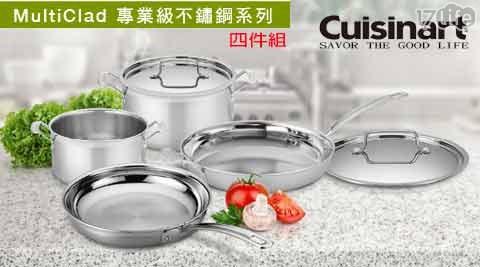 【Cuisinart美膳雅】專業級不鏽鋼炒鍋/炒鍋/Cuisinart/美膳雅/不鏽鋼/湯鍋/鍋具/煎鍋