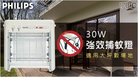 飛利浦/捕蚊燈/防火/商用加強型捕蚊燈/加強型捕蚊燈/E850SQ