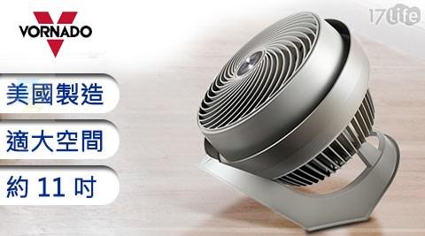 風扇/電風扇/循環扇/電扇/渦流空氣循環機/空氣對流/空氣循環/燈泡/飛利浦