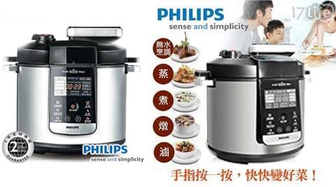 PHILIPS飛利浦/PHILIPS/飛利浦/萬用鍋/HD2175/調理鍋/內鍋/專用內鍋/壓力鍋