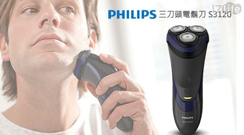飛利浦/U-Tube/Philips/戰鬥機電鬍刀/電鬍刀/U-Tube戰鬥機電鬍刀/S528/刮鬍刀