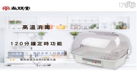 微電腦/烘碗機/尚朋堂