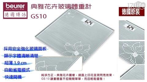 【德國博依beurer】典雅花卉玻璃體重計GS10