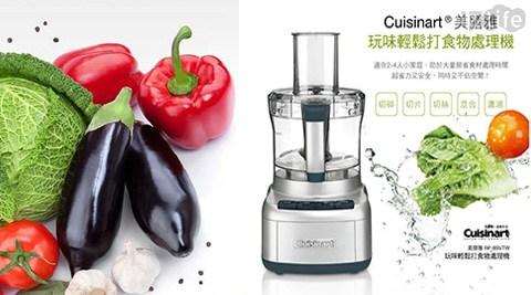 Cuisinart美膳雅/Cuisinart/美膳雅/處理機/食物處理機/調理機/食物調理機/FP-8SVTW