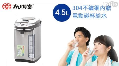熱水器/電熱水瓶/熱水瓶