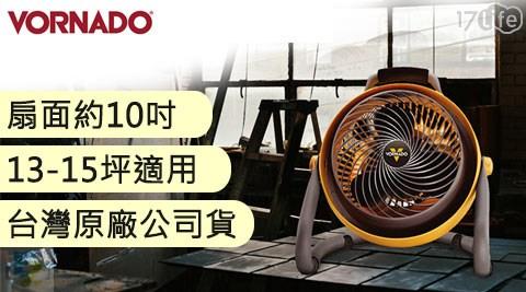 電風扇/風扇/循環扇/涼夏扇/空氣循環機