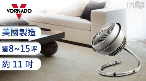 VONADO渦流空氣循環機745C/渦流空氣循環機/空氣循環機/745C