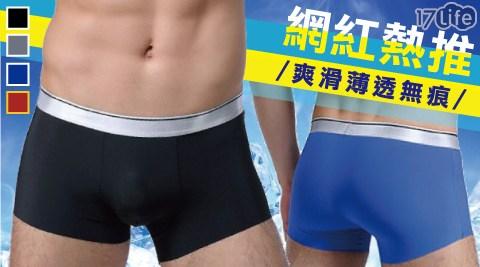 內褲/大尺碼/男生內褲