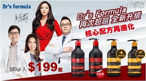 台塑生醫 Dr's Formula