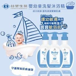 台塑生醫 Dr's Formula 嬰幼童洗髮沐浴精(500g)