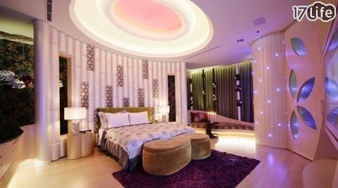 豪華房型休息專案!頂級主題Villa摩鐵,充滿異國風情的空間設計,快帶著心愛的另一半一同旅行!