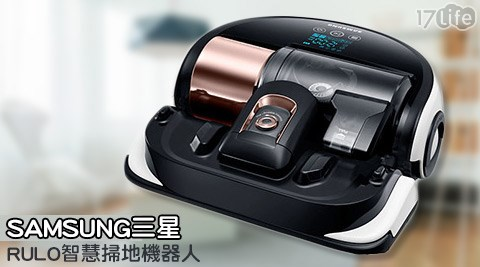 【SAMSUNG三星】/POWERbot/掃地機器人/ VR20H9050UW