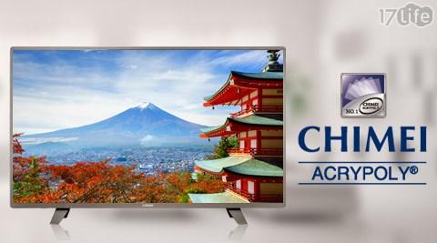 只要7990元起(含運)即可購得【CHIMEI奇美】原價最高29900元低藍光LED液晶顯示器+視訊盒系列1台:(A)32吋(TL-32A300),加贈【7-11】禮券300元/(B)40吋(TL-4..