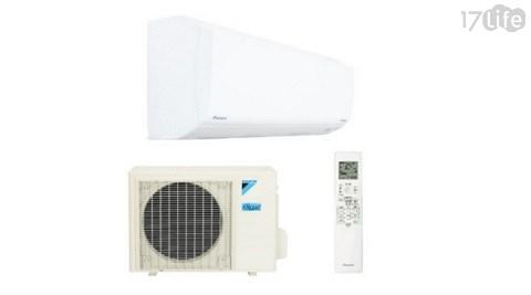 台灣三洋SANLUX/11-12坪/變頻冷暖/一對一分離精品型冷氣/SAC-72VH6/SAE-72VH6/冷氣/大金/大金冷氣