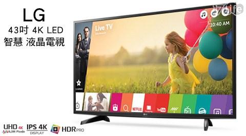 LG/ 43吋/4K /LED /智慧 /液晶電視/ 43UH610T