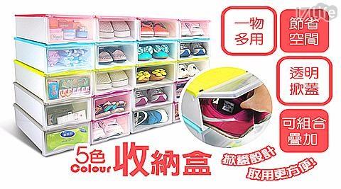 加厚/掀蓋式/萬用/收納鞋盒/收納/收納盒/鞋盒
