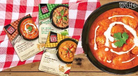 Kitchen88/泰式/沙爹雞/紅咖哩雞/紅咖哩/調理包/即時/即時料理/方便/輕食/泰國