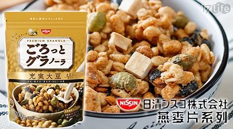NISSIN/日清/早餐餅/大豆/燕麥/綜合/沖泡/牛奶/即食/日本