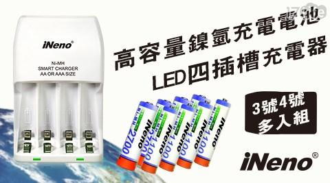 【iNeno】4號高容量鎳氫充電電池(4入)