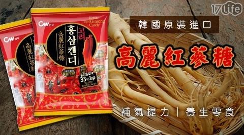 【韓國CW】原裝進口高麗紅蔘糖(100g/包)