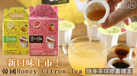 中秋節/韓國Honey Citron Tea/隨身茶球膠囊/禮盒/膠囊/蜂蜜柚子茶/蜂蜜紅棗茶/蜂蜜生薑茶