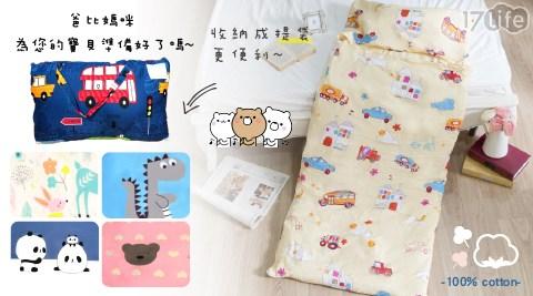 100%純棉 百貨專櫃多功能冬夏三用鋪棉兒童睡袋(加大款)