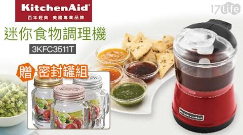 只要2,990元(含運)即可享有【KitchenAid】原價3,990元迷你食物調理機3KFC3511T贈密封罐組,顏色:經典紅/太空銀/松露黑。