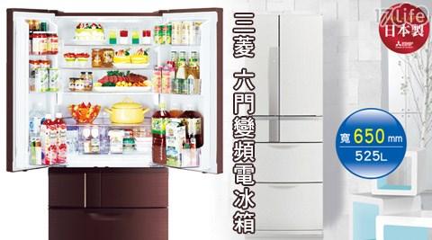 Mitsubishi/三菱/日本原裝/三菱/電冰箱/MR-JX53X/六門/一級節能/變頻/冰箱/525L