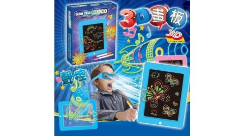 滿$490加碼送成人防塵口罩1盒(顏色隨機)【Nick Shop】LED立體畫板魔法發光 3D聲控畫板寫字板(2入組)