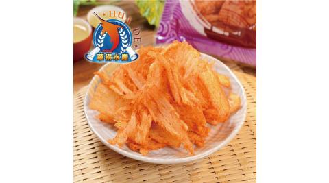 《東港華得》麻辣魷魚片(110g/包,共3包)