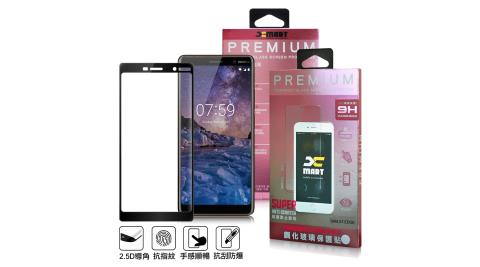 Xmart for NOKIA 7 Plus 超透滿版 2.5D 鋼化玻璃貼-黑