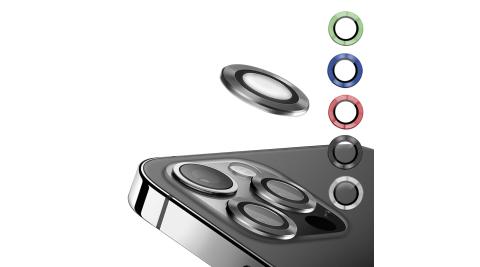 DR.TOUGH 硬博士 for iPhone 12 6.1吋 航空鋁鏡頭保護貼- 此為二顆鏡頭